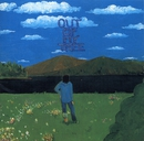 Out of My Tree/藤井尚之