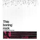 This boring rock/THE JERRY LEE PHANTOM