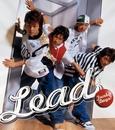 ファンキーデイズ!/Lead