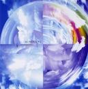 蒼穹の声 -Voices Best-/姫神