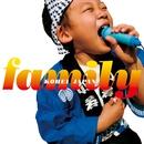 Family/KOHEI JAPAN