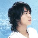 Kokoro<初回盤 ヨンセン Version>/SS501