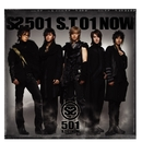 S.T.01 NOW/SS501