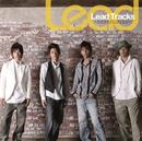 Lead Tracks ~listener's choice~/Lead