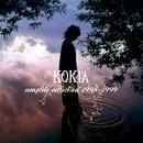 KOKIA complete collection 1998-1999/KOKIA