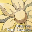 Happy way/中沢堅司