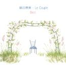 藤田恵美・Le Couple Best/藤田恵美