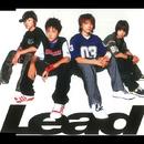 真夏のMagic/Lead