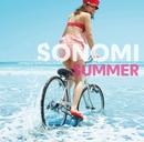 SUMMER(通常盤)/SONOMI