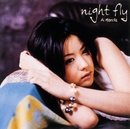 night fly/前田愛