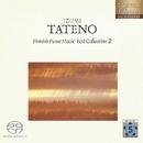 [高音質(SACD)で聴くキャニオンクラシックス名盤シリーズ]           フィンランドピアノ名曲ベッストコレクション 2/舘野 泉