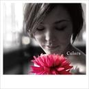 Colors/たなかりか