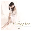 Feel Like Making Love/Woong San