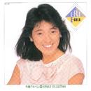 E-AREA+シングルコレクション/新田恵利