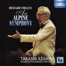 High Quality CDシリーズ  「R.シュトラウス/アルプス交響曲」/朝比奈隆(指揮)大阪フィルハーモニー交響楽団