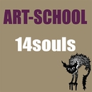 14SOULS/ART-SCHOOL