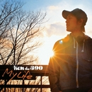 MY LIFE/KEN THE 390