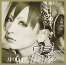 APOLLON / starting over 初回盤[華遊 Ver.]/ν[NEU]