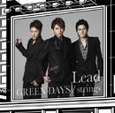 GREEN DAYS/strings【初回盤C】/Lead
