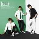 GREEN DAYS/strings【通常盤】/Lead