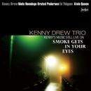 Kenny's Music Still Live On 煙が目にしみる (没後20周年特別企画)/ケニー・ドリュー・トリオ