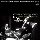 Kenny's Music Still Live On ライブ・イン・トーキョー (没後20周年特別企画)/ケニー・ドリュー・トリオ