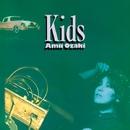 Kids/尾崎亜美
