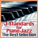 J-Standards for Piano Jazz The Best Selection~J-POP HITSをジャズ・ピアノ・トリオでお洒落にアレンジ/アンディー・エズリン・トリオ