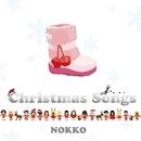 もうすぐクリスマス/NOKKO