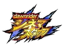 dawnrider/cinema staff