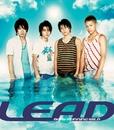 ベイビーランニンワイルド/Lead