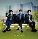 サクラ【初回盤C】/Lead