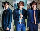 サクラ【通常盤】/Lead