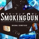 フジテレビ系ドラマ「SMOKING GUN~決定的証拠~」オリジナルサウンドトラック/髙見優 信澤宣明