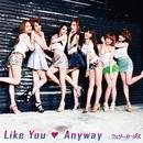 Like You Anyway 通常盤/ウェザーガールズ
