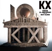 KREVA BEST ALBUM「KX」通常盤/KREVA