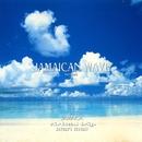 "Virtual Trip NATURE'S ECSTASY ""JAMAICAN WAVE"" Remasterd/Virtual Trip"