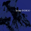 Indigo/ダン・シーゲル