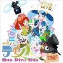 生放送アニメ「みならいディーバ(※生アニメ)」オープニングテーマ「Run Diva Run」(アニメサイズ)/みならいディーバ