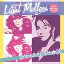 Light Mellow 尾崎亜美 80's/尾崎亜美