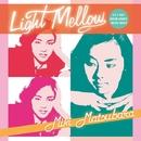 Light Mellow 松原みき/松原みき