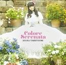 Colore Serenata【通常盤】/竹達彩奈