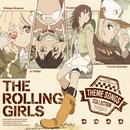 TVアニメ「ローリング☆ガールズ」主題歌集 THE ROLLING GIRLS 「人にやさしく」/THE ROLLING GIRLS