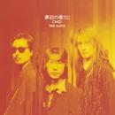 夢幻の果てに(Remastered at Abbey Road Studios )/THE ALFEE