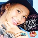 """Kokoro No Tomo ~心の友~ (""""Kokoro No Tomo POP! Season2"""" テーマ曲)/アモウ ミコ"""