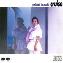 cruise/岩崎良美