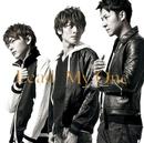 My One【通常盤】/Lead