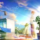 Re:set - The Best of Ryo-kun - 【通常盤】/りょーくん