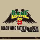 BLACK WING ANTHEM feat.導楽/RUDEFISH MUSIC