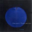 21世紀 BEST OF THE BLUE 1982~/谷村新司